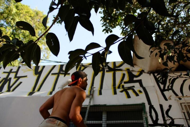 Pixadores revitalizam muro de Escola Estadual em Osasco 03